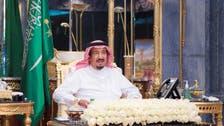 Saudi king Salman reaches NEOM city for vacation