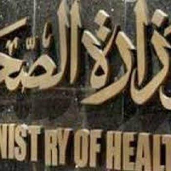 مصر..17 وفاة جديدة بكورونا بينها طبيب استشاري
