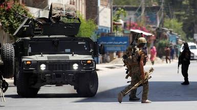 أفغانستان.. انتهاء الهجوم على مبنى حكومي ومقتل 15