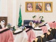 السعودية تؤسس شركة للخدمات الزراعية برأسمال ملياري ريال