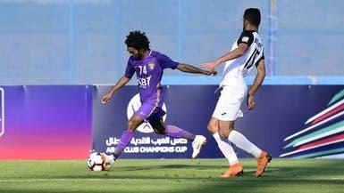 وفاق سطيف يتغلب على العين في البطولة العربية