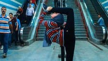 Photos of Egyptian girl in gymnastics poses spark controversy