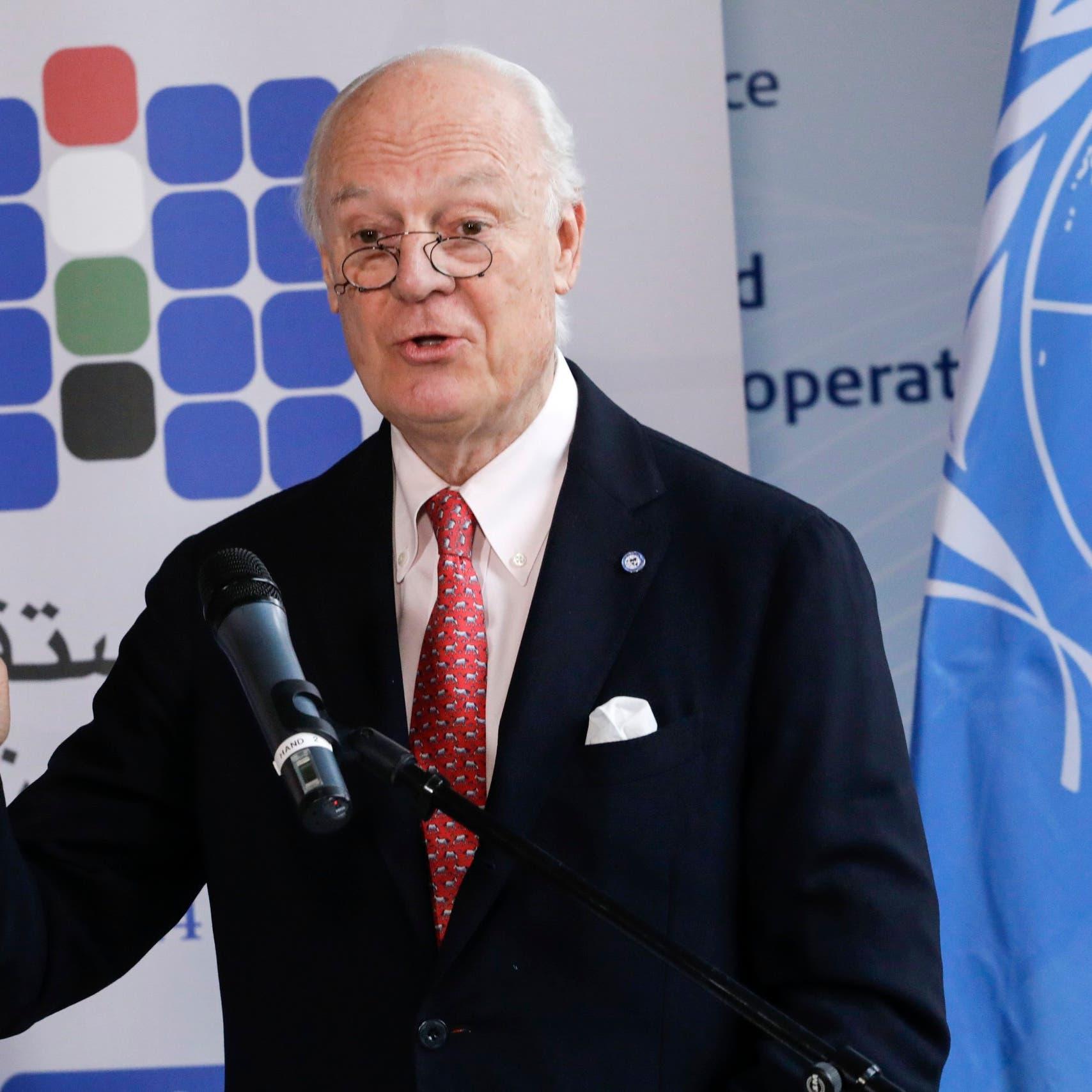 اجتماع في جنيف في سبتمبر حول تعديل الدستور السوري