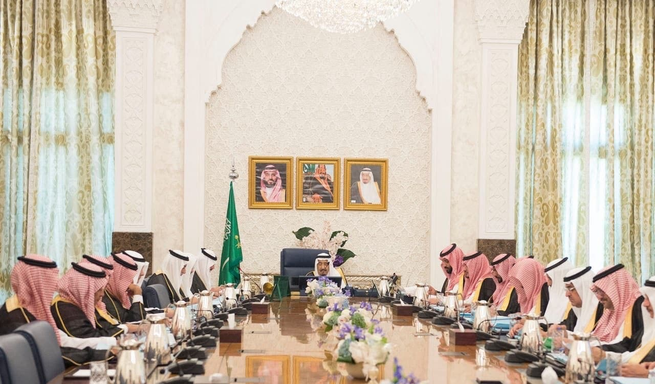 SAUDI CABINET NEOM SECOND SPA