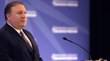 بومبيو: هذه شروط واشنطن للتفاوض مع طهران