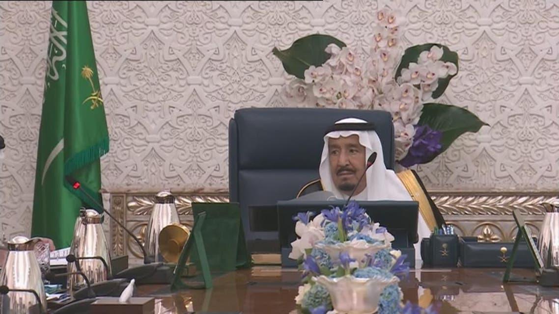 THUMBNAIL_ saudi cabinet