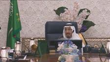 شاہ سلمان کی زیرصدارت سعودی کابینہ کا 'نیوم سٹی' میں اجلاس