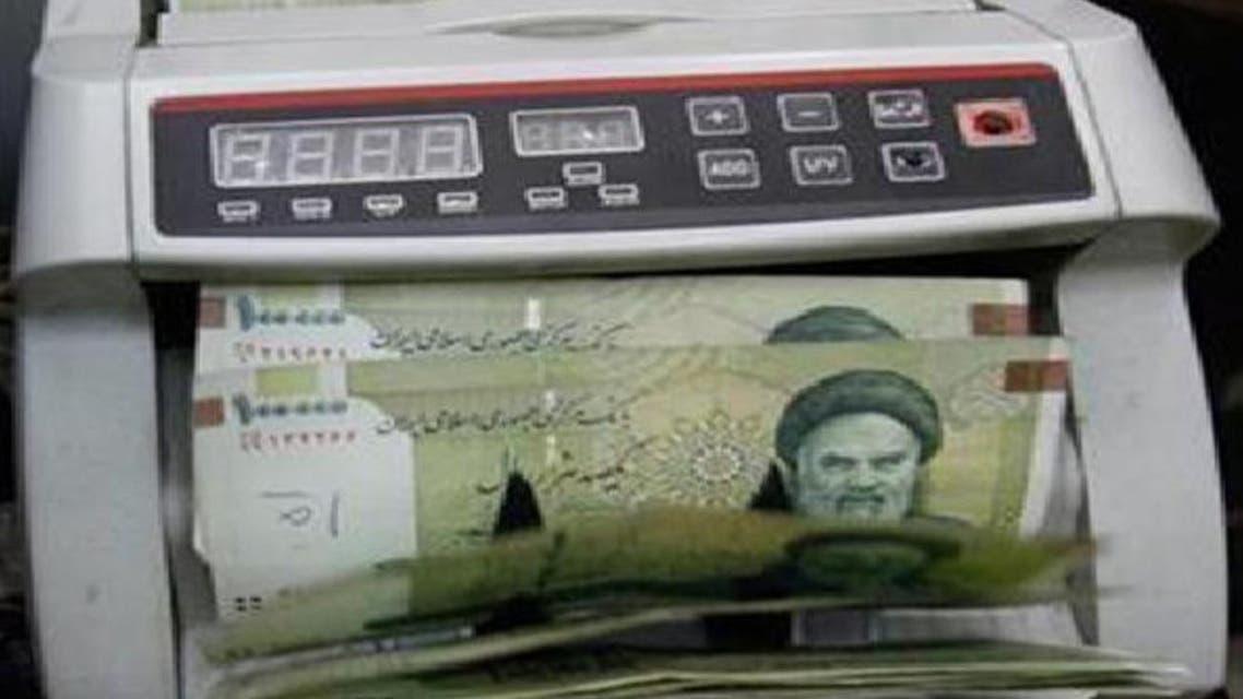 Irani currencey