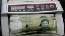 """""""سویفٹ"""" نے ایرانی نیشنل بنک سے لین دین ختم کردیا"""