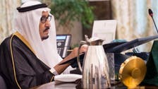 Saudi King Salman chairs cabinet session in NEOM