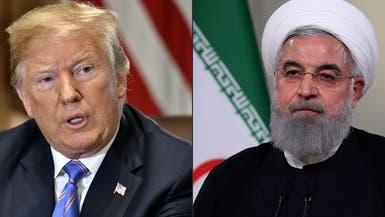 ترمب:  ألغيتُ اجتماعاً مع الرئيس الإيراني
