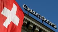 CEO confirms Credit Suisse seeking Saudi banking license