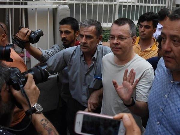 تركيا.. رفض طلب القس الأميركي رفع الإقامة الجبرية