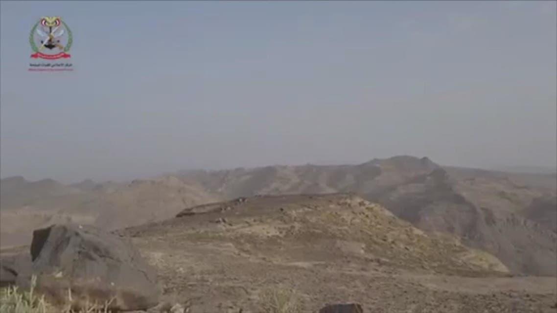 الجيش يحرر سلسلة جبال البياض شرق صنعاء.