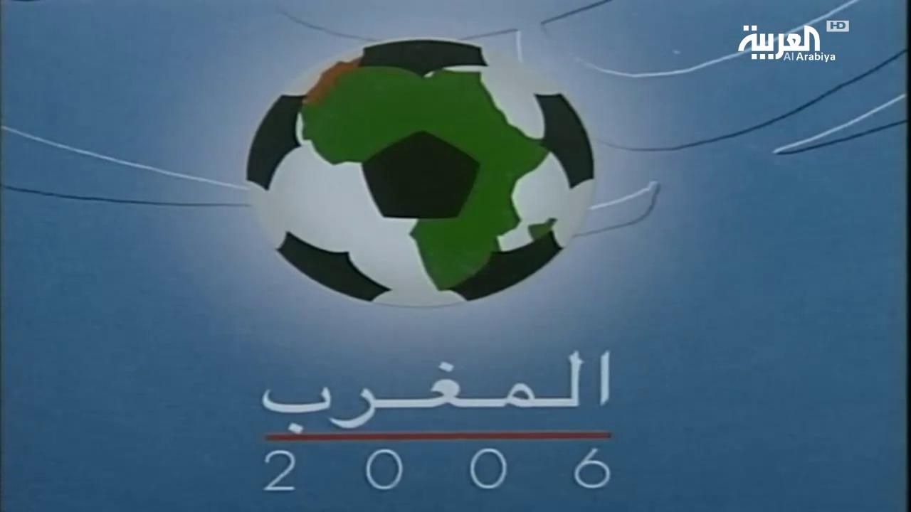 Morocco's FIFA 2026 bid?