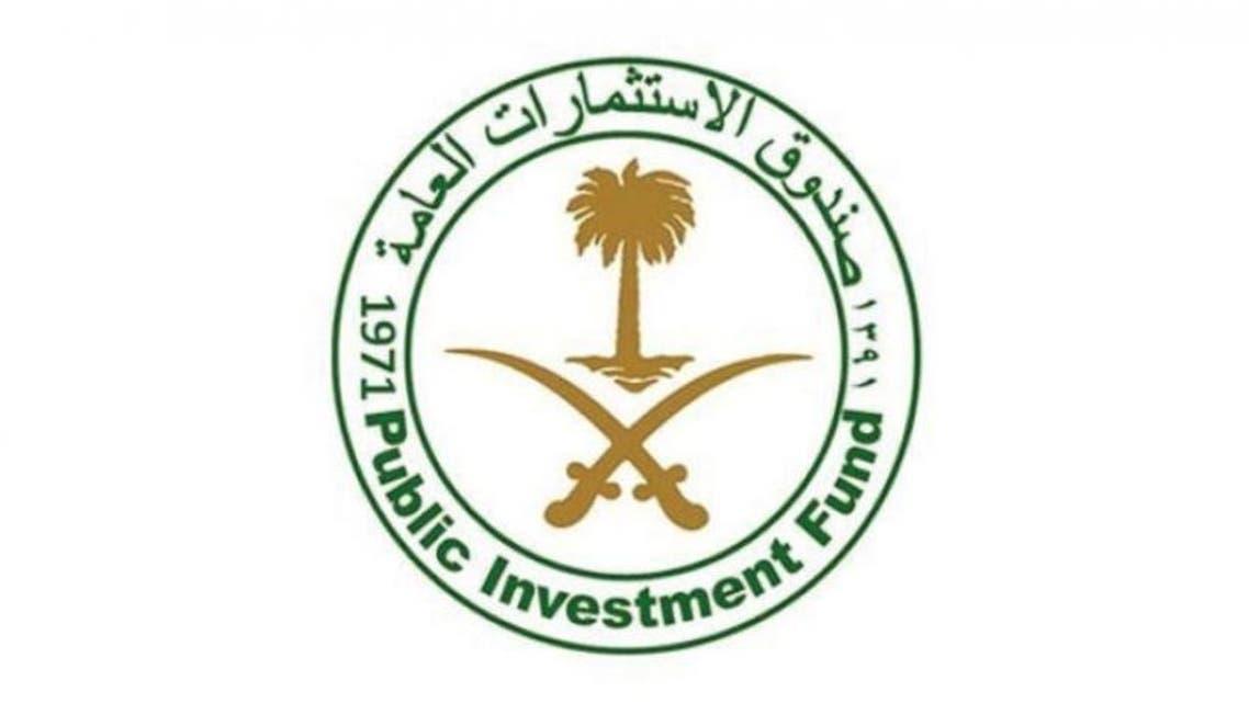 صندوق الاستثمارات العامة السعودي جيدة