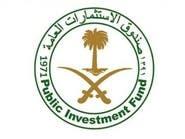 """صندوق الاستثمارات العامة السعودي يشتري 8.2% من """"كارنيفال"""""""
