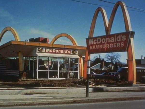 """بسبب أزمة البلاد.. """"ماكدونالدز"""" تغلق مطاعم في فنزويلا"""