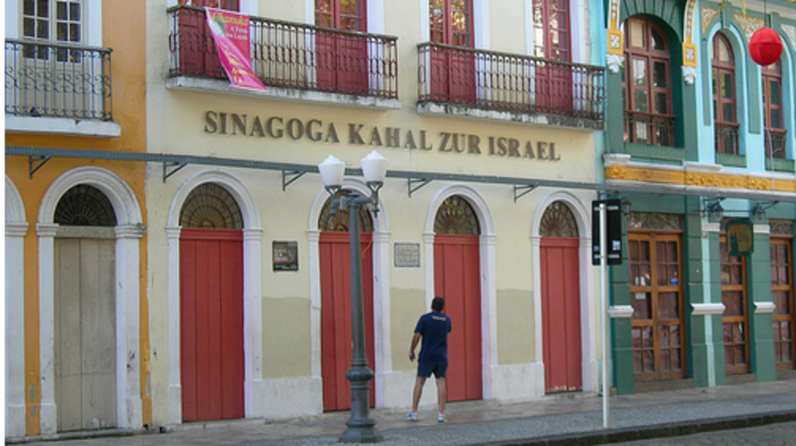 First synagogue in the Americas, situated in Recife, Brazil. (Supplied)