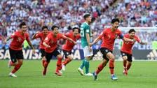 سون يغيب عن قائمة كوريا الجنوبية بسبب الإصابة