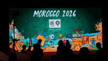How did Qatar become a heavy burden that sank Morocco's FIFA 2026 bid?