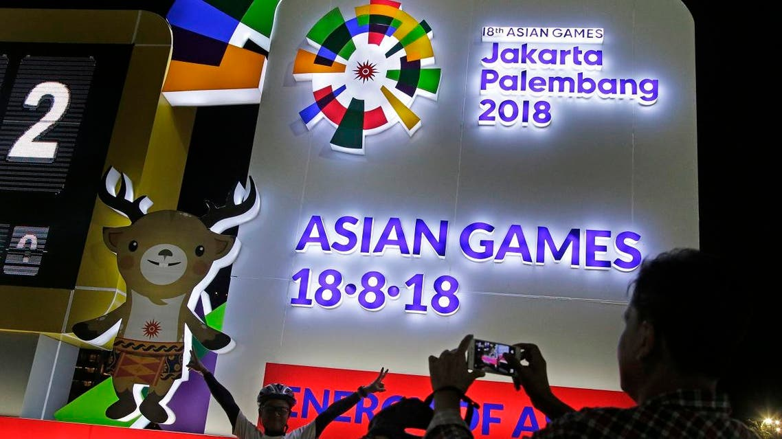 indonesia asian games (Reuters)