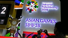 Iraq withdraw from Asian Games football tournament