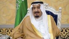 مہاتیر محمد اور خادم الحرمین الشریفین شاہ سلمان کے درمیان ٹیلیفون پر تبادلہ خیال