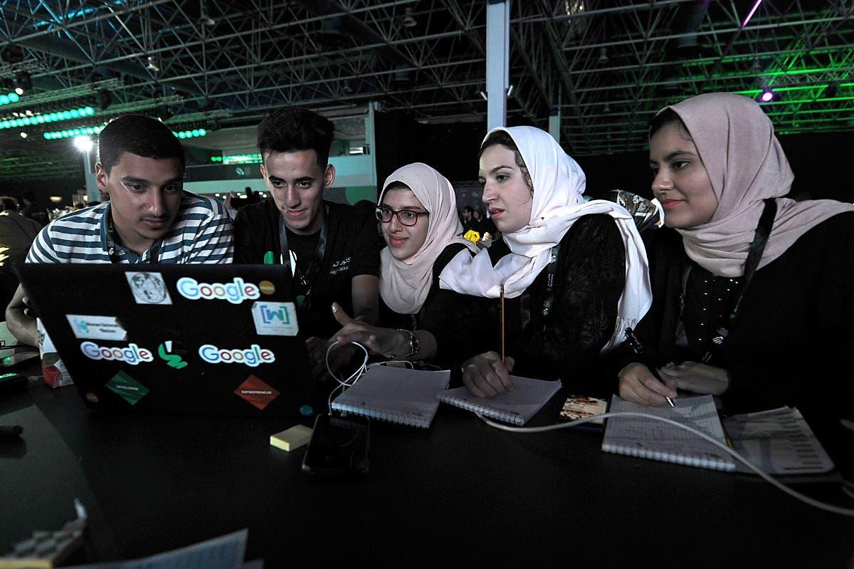 hajj hackathon (AFP)