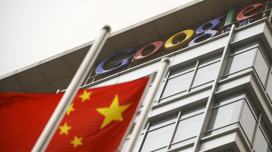 Google China AFP