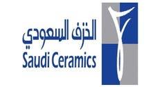 الخزف السعودي تزيد حصتها في شركة تابعة إلى 66.09%