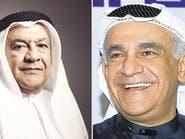 بعد عقد على أزمته.. هل يعود بسام الغانم لبنك الخليج؟