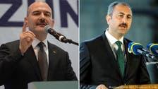 امریکا نے ترکی کے دو وزراء پر پادری کو زیر حراست رکھنے پر پابندیاں عاید کردیں