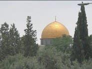 رفض فلسطيني قاطع لصفقة ترمب ـ نتنياهو المرتقبة
