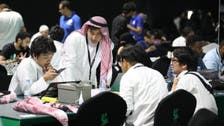 Hajj hackathon: Japanese team in 'Saudi outfits' sets sights on prize