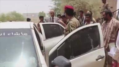 ضبط شحنة مخدرات قادمة من لبنان بطريقها إلى الحوثيين