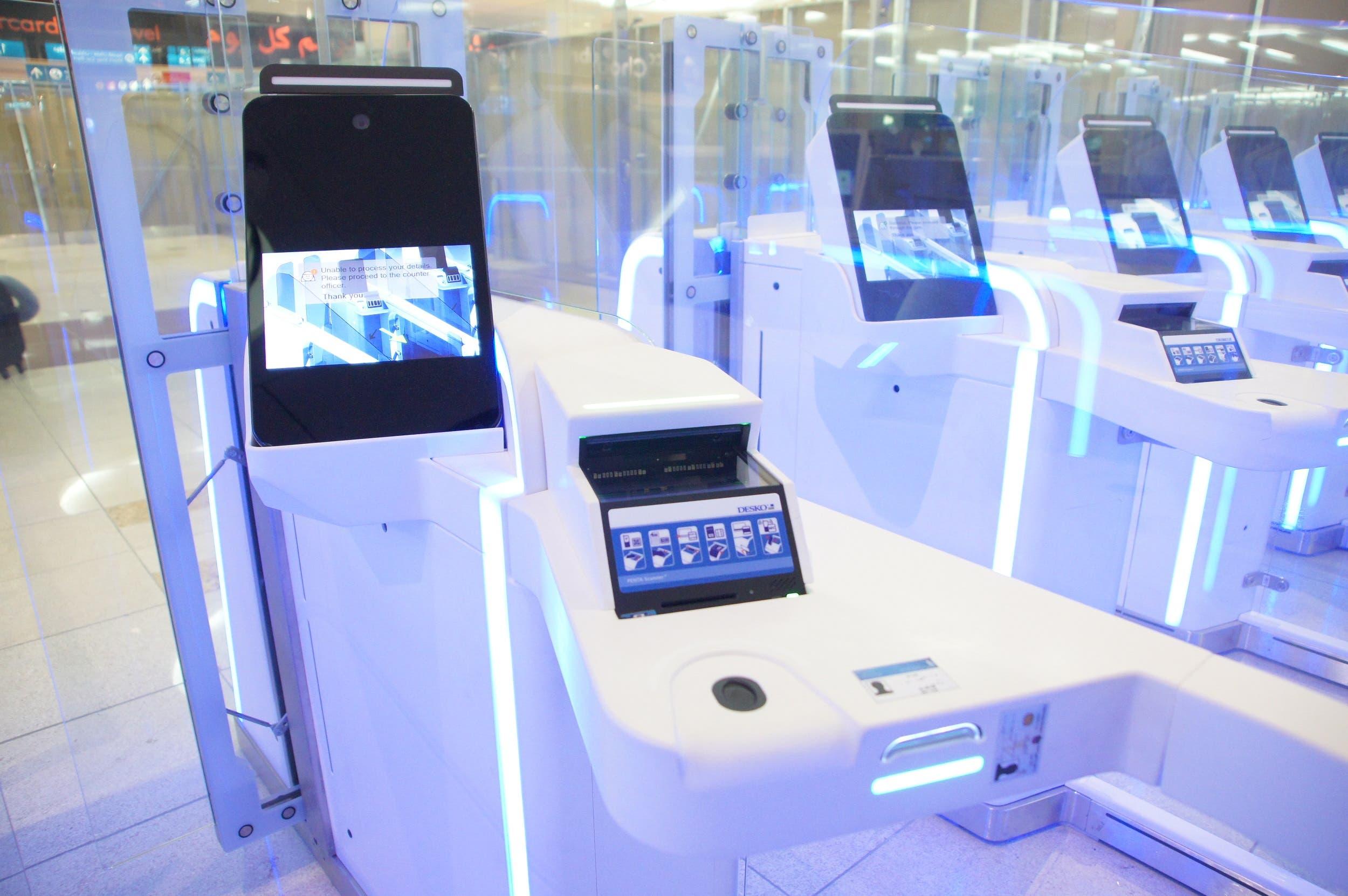 smart gates Dubai 1 (Supplied)