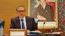 العاهل المغربي يقيل وزير الاقتصاد والمالية
