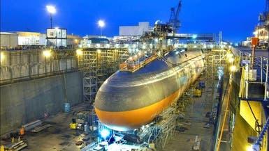 أميركا تنشر سلاحاً نووياً منخفض القوة ينطلق من الغواصات