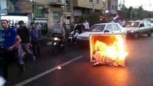'خامنہ ای مردہ باد' کے نعروں کے ساتھ احتجاج تہران جا پہنچا