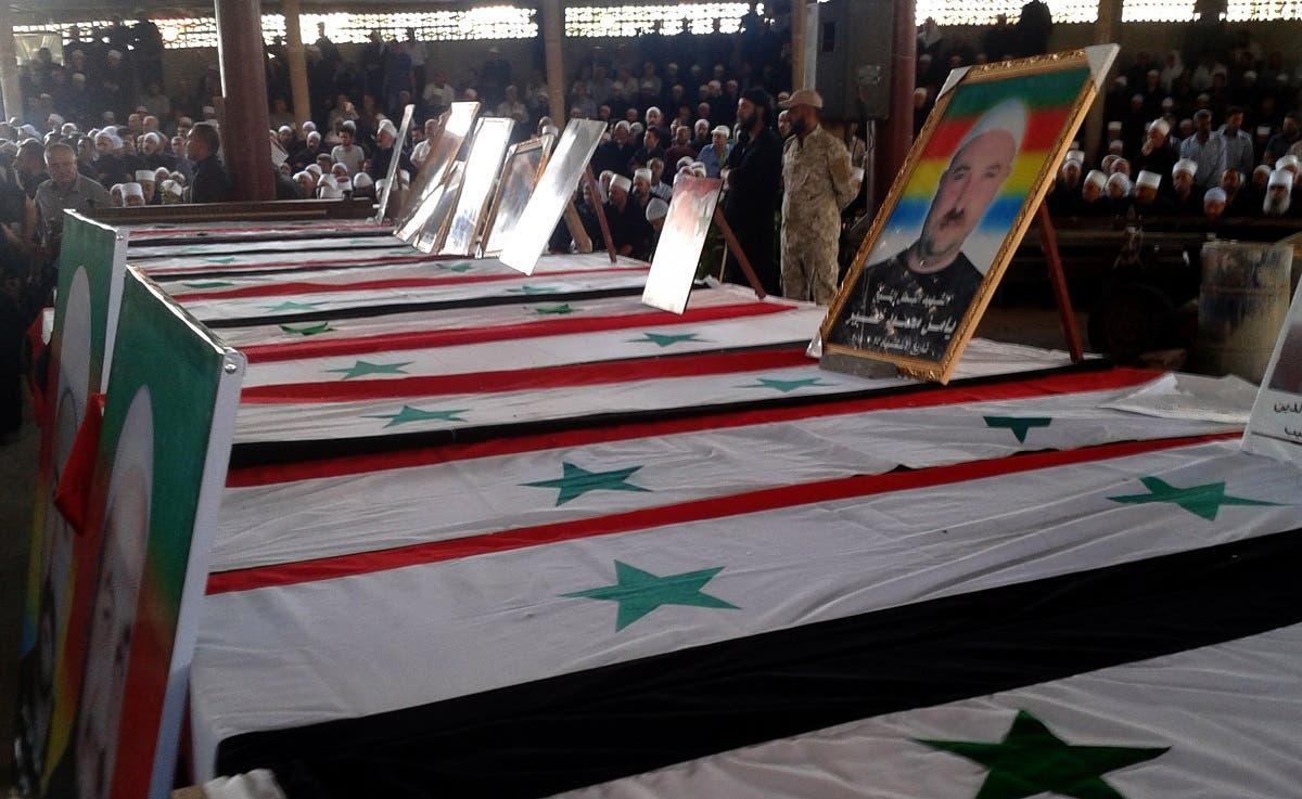 SYRIA SWEIDA DRUZE 2 (AFP)
