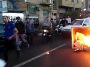 """إيران.. الاحتجاجات تصل طهران بهتاف """"الموت لخامنئي"""""""