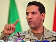 التحالف يدمر زورقين مفخخين للحوثيين استهدفا جازان