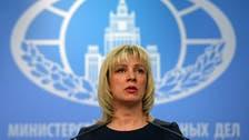 """روسيا تندد بـ""""هستيريا"""" الاتهامات حول انتخابات أميركا"""