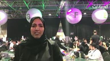 16 سعودية في هاكاثون الحج بخبرات عالمية وأكاديمية