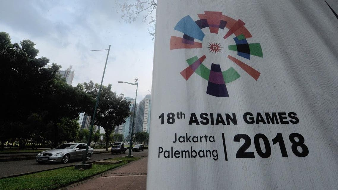 asian games 2018 (AFP)