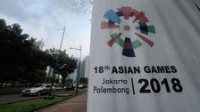 Iraq withdrawal prompts partial redraw for Asian Games