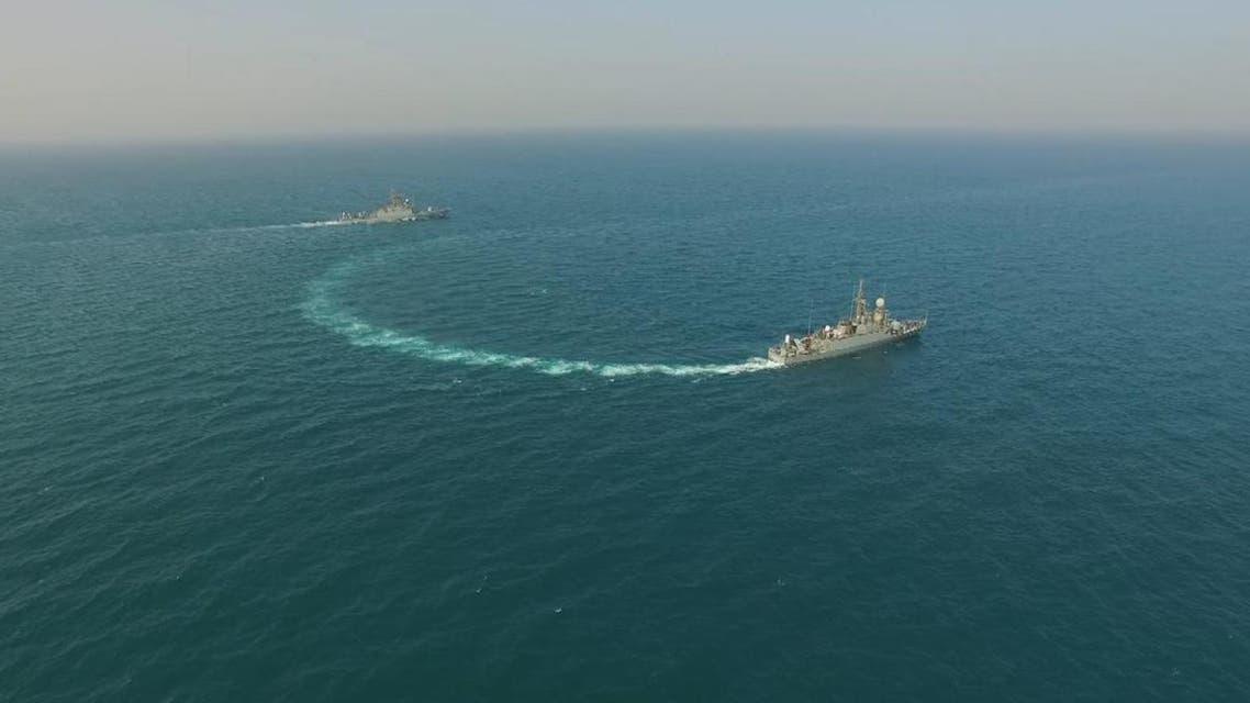 Iran exercise