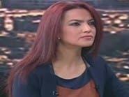مذيعة سورية ذكرها داعش بالاسم ثم قتل ضباط استخبارات