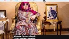 In 1st interview, Bin Laden mother reveals how Muslim Brotherhood shaped her son